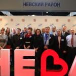 Администрация Невского района на стенде с представителями компаний.