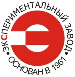 логотип экспериментальный завод