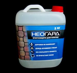 Гидрофобизирующий состав предназначен для придания водоотталкивающих свойств строительным материалам и защиты от влагонасыщения тротуарной плитки и сооружений из бетона