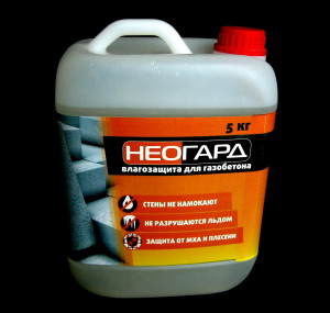 Гидрофобизатор Неогард для защиты газобетона и оштукатуреннных поверхностей от влаги